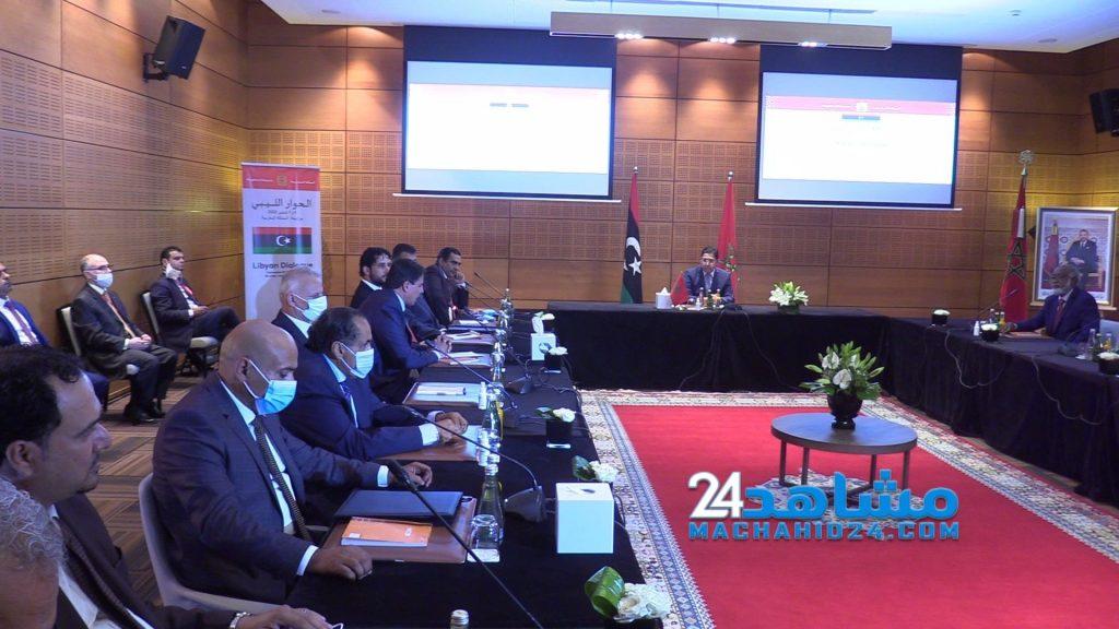 Dialogue inter-libyen à Bouznika : Les rencontres entre les deux parties se poursuivront afin de parvenir à un consensus sur les postes de souveraineté