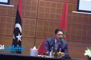 Nasser Bourita: «Le dialogue inter-libyen, une étape importante qui transforme une impasse de plusieurs années en un véritable élan»