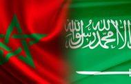 Les chefs des diplomaties marocaine et saoudienne s'entretiennent sur les questions régionales d'intérêt commun