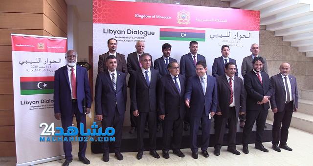 La communauté internationale salue le rôle constructif et les efforts du Maroc pour rapprocher les points de vue entre Libyens