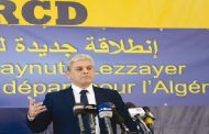 Algérie : Le Rassemblement pour la Culture et la Démocratie boycotte les élections locales du 27 novembre
