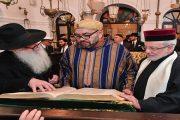 Vivre ensemble: La communauté juive marocaine au Brésil rend hommage à SM le Roi