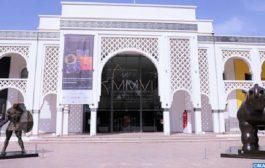 Un mécène offre 170 œuvres artistiques majeures à la Fondation nationale des musées