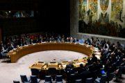 Saharamarocain : La Gambie réaffirme son appui à l'initiative d'autonomie et à l'intégrité territoriale du Maroc