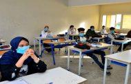 Reprise de l'enseignement présentiel à partir du 5 octobre à Casablanca