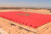 Sahara marocain : Les Maldives réitèrent leur soutien à la proposition marocaine d'autonomie