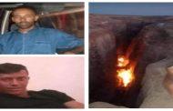 ONU: les rapporteurs spéciaux du Haut-Commissariat aux Droits de l'homme fustigent l'Algérie au sujet de l'assassinat de deux orpailleurs sahraouis à Tindouf