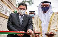 Journal émirati: «L'ouverture par la Jordanie d'un consulat à Lâayoune, une sagesse politique et un soutien constant à l'intégrité territoriale du Maroc»