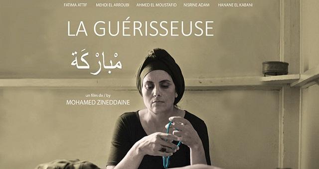«La Guérisseuse» de Mohamed Zineddaine rafle le Grand Prix du Festival maghrébin du film d'Oujda