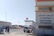L'Azerbaïdjan soutient les efforts du Maroc pour rétablir la circulation des biens et des personnes à El Guerguarat