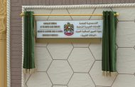 Soutien à l'intégrité territoriale du Maroc: Les Emirats Arabes Unis inaugurent leur consulat à Laâyoune