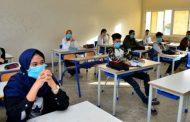 Ait Taleb et Amzazi appellent au strict respect des mesures de prévention dans les établissements scolaires