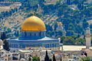Le groupe arabe de l'Unesco salue l'engagement de SM le Roi pour la défense d'Al-Qods