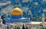 Le Maroc profondément inquiet par la situation à Al Qods Acharif et dans la mosquée Al-Aqsa