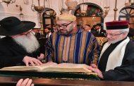 SM le Roi rappelle les liens particuliers entre les juifs originaires du Maroc et la Monarchie marocaine