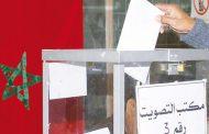 Quatorze élus français, de tous bords politiques, en mission d'observation du scrutin du 8 septembre au Maroc