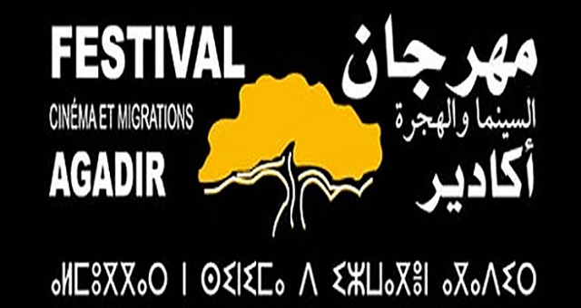 Le Festival international