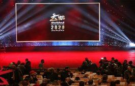 Coup d'envoi des Journées cinématographiques de Carthage avec une participation marocaine