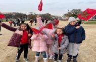 La communauté marocaine aux USA organise une marche patriotique à Washington DC