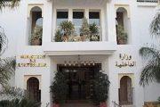 L'Intérieur dénonce des déclarations visant des institutions sécuritaires nationales
