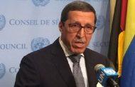 ONU: Le Maroc et l'UE lancent le