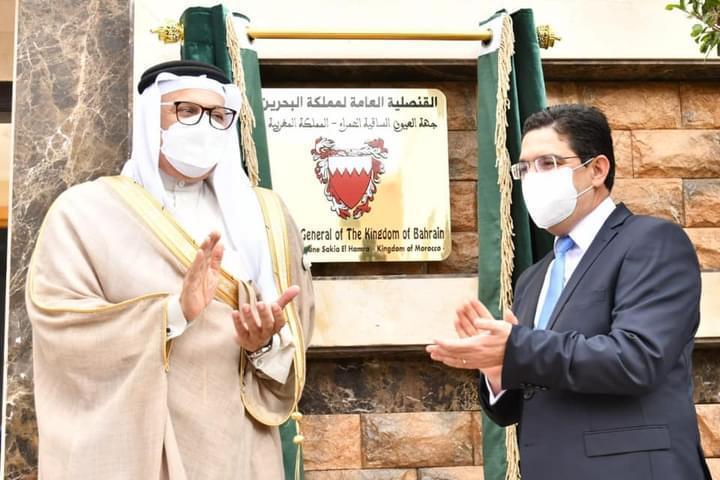 Le Royaume de Bahreïn inaugure son consulat à Laâyoune