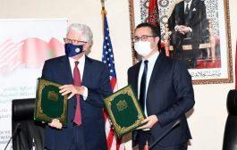 Préservation du patrimoine culturel marocain: Le Maroc et les USA signent un mémorandum d'entente