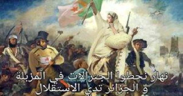 Algérie: La machine répressive condamne un internaute à 3 ans de prison pour des images humoristiques anti-pouvoir