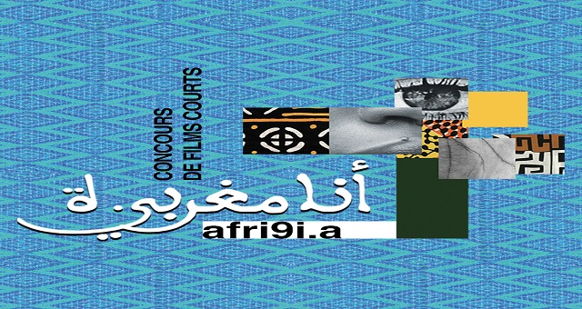 Le concours de films courts Ana maghribi.a 2021 interroge le thème de l'africanité