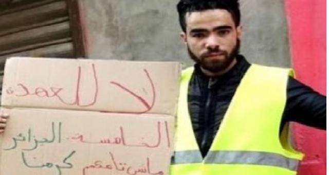 Algérie : Lourde peine de prison ferme pour Brahim Laalami, une figure du Hirak