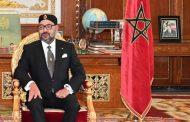 Grâce royale au profit de 810 personnes dont 17 détenus dans le cadre des évènements d'Al Hoceima