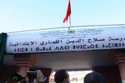 Meknès rend hommage à Salaheddine El Ghomarien rebaptisant une école au nom du défunt