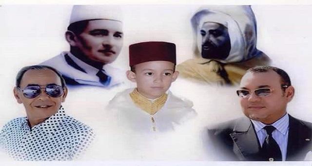 Marrakech: La Dynastie Alaouiteau cœur d'une conférence qui se tiendra les 3 et 4 avril 2021