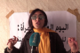 Hafsa Boutahar dénonce à Rabat le soutien de l'AMDH à son violeur Omar Radi