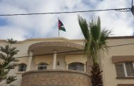 La Jordanie ouvre son consulat général à Laâyoune