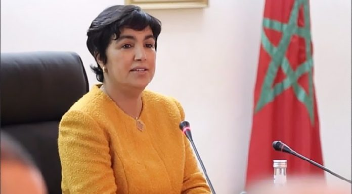 Portrait de Zineb EL Adaoui, une femme au poste de premier président de la Cour des comptes