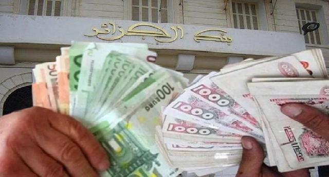 Un rapport du FMI met à nu les difficultés de l'économie algérienne