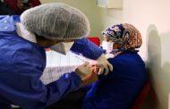 Le Maroc félicité par l'OMS pour avoir réussi le défi de la vaccination contre la Covid-19
