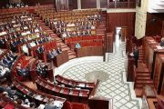 Ramadan: Les députés appellent à soutenir les catégories impactées par les mesures restrictives