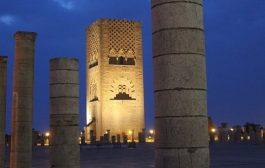 Journée internationale des monuments et des sites: Rabat au coeur d'un riche programme de valorisation