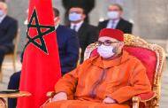 Le Roi Mohammed VI préside la cérémonie de lancement du projet de généralisation de la protection sociale et de signature des premières conventions y afférentes