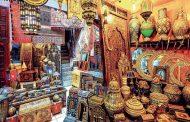 Marrakech: