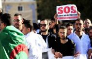 Algérie: Grève générale dans les hôpitaux publics