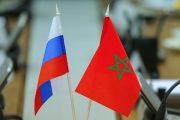 Entretien entre le vice-ministre russe des AE et l'ambassadeur du Maroc à Moscou autour de la question du Sahara