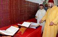 La fondation Mohammed VI pour l'Edition du Saint Coran a imprimé 828 mille exemplaires du Coran en 2020
