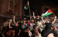 Le cessez-le-feu israélo-palestinien entre en vigueur