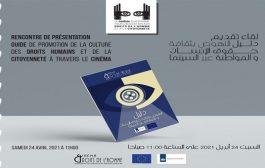 Naissance d'un réseau d'acteurs pour la promotion de la culture des droits de l'Homme via le cinéma
