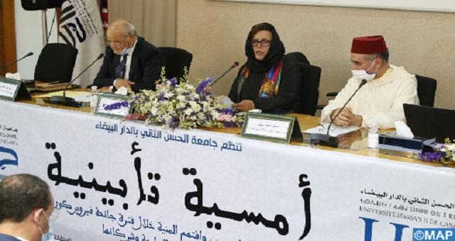 L'Université Hassan II à Casablancarend hommage aux enseignants, étudiants et personnels décédés du Covid