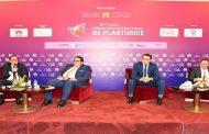 La 9ème édition du forum-exposition international de la plasturgie, du 16 au 23 Juin en mode virtuel