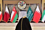 Le Conseil de coopération du Golfe exprime son plein soutien aux mesures prises par le Maroc pour la préservation de la sécurité